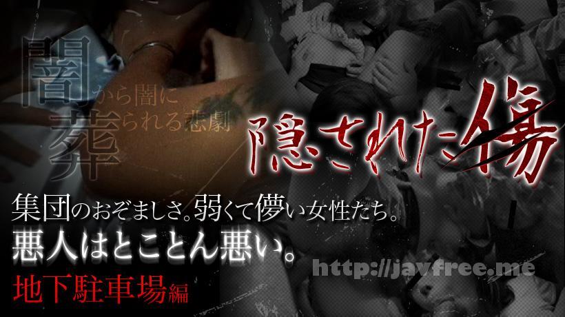 XXX-AV 22131 ストリートギャルズ提供作品 隠された傷_刺青男の狂気 - image xxxav-22131 on https://javfree.me