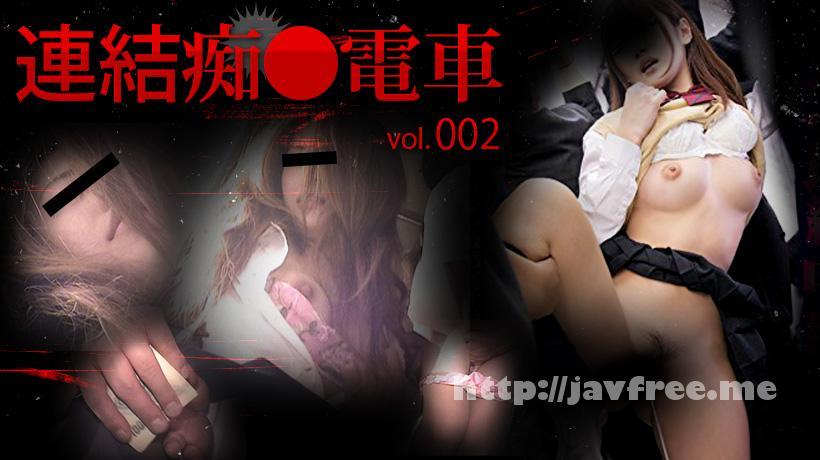 XXX AV 22218 連結痴●電車 vol.002 XXX AV