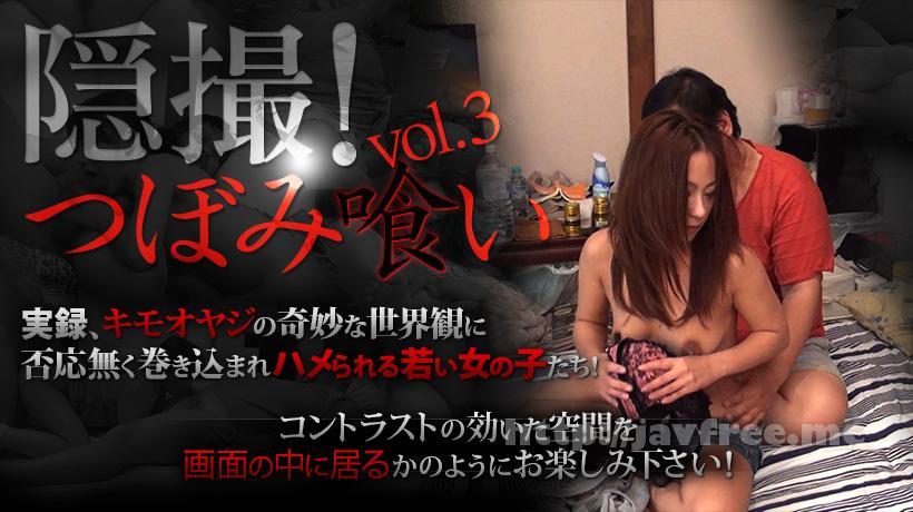 XXX AV 23058 隠撮!つぼみ喰い Vol.3 part2 前編 XXX AV