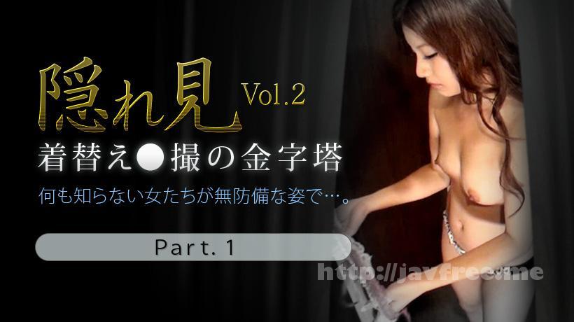 XXX AV 23072 隠れ見 Vol.2 part1 素人下着モデルの着替え隠し撮り