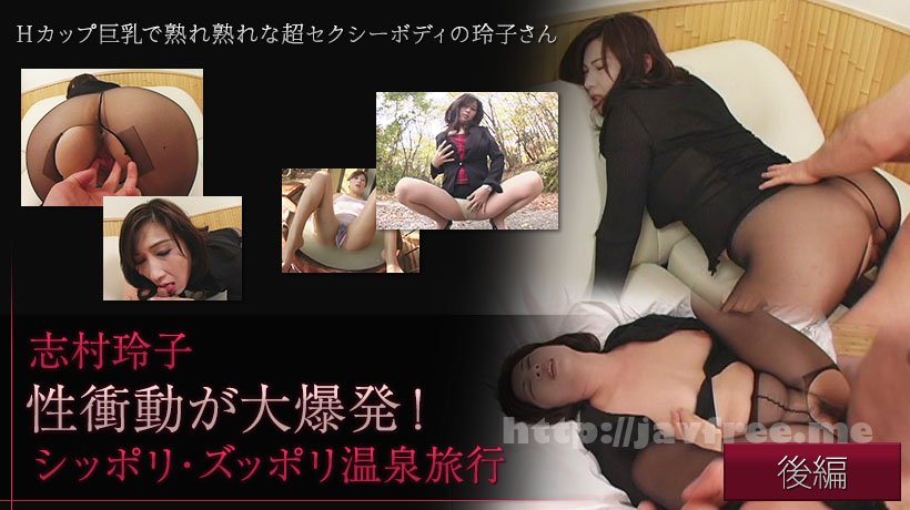 XXX-AV 23691 志村玲子「性衝動が大爆発!シッポリ・ズッポリ温泉旅行」後編