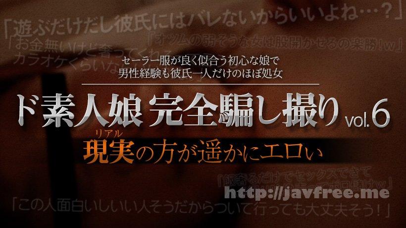 XXX-AV 23693 ド素人娘完全騙し撮りvol.6 Part2
