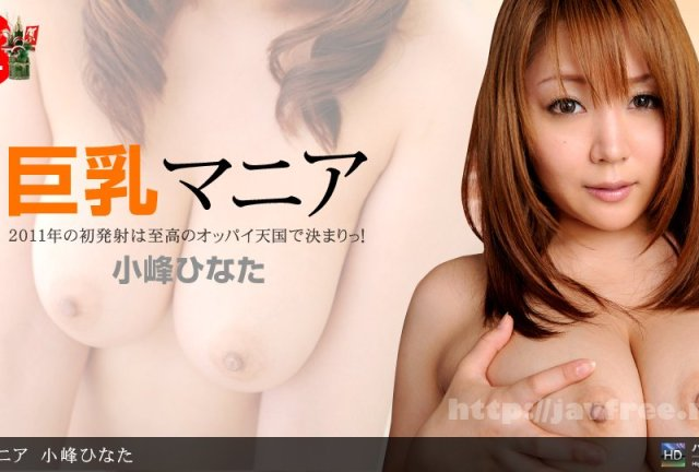 [HD][OREC-515] しおり 3 - image 010111_000-1pon on https://javfree.me