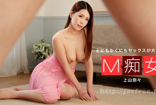 [HD][ORE-488] まや - image 010319_792-1pon on https://javfree.me