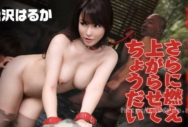 [HD][HONB-111] バイトのギャル軟派 4 - image 010919-834-carib on https://javfree.me