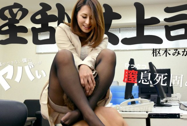 [HD][ORETD-283] Hinami - image 012519-847-carib on https://javfree.me