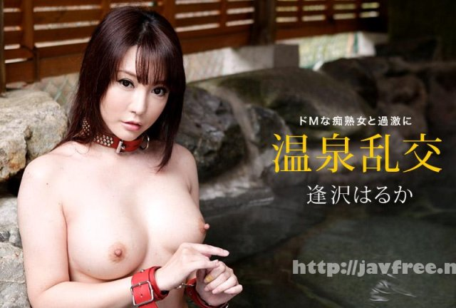 [DIGI-195] HYPER HIGHLEG QUEEN- 018 逢沢はるか - image 012717_001-caribpr on https://javfree.me