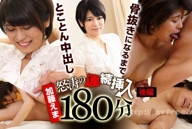[HD][ZKWD-016] 放課後肉便器16人目 柳瀬みわ - image 012721-001-carib on https://javfree.me