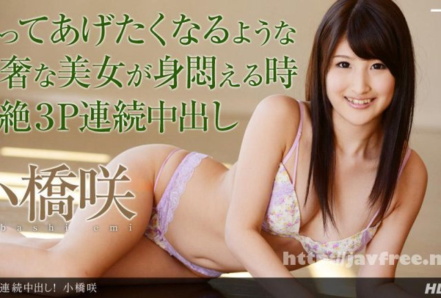 [MAS-065] 続・素人娘、お貸しします。VOL.41 - image 012814_745-1pon on https://javfree.me
