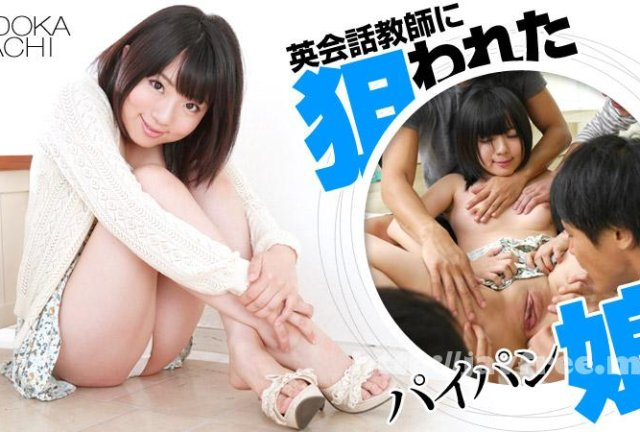 [SHL-049] 美少女即ハメ白書 49 - image 020614-537-carib on https://javfree.me