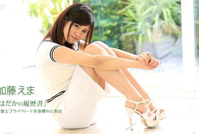 JGIRL PARADISE y504 泡の園 / ありさ - image 021117_481-1pon on https://javfree.me