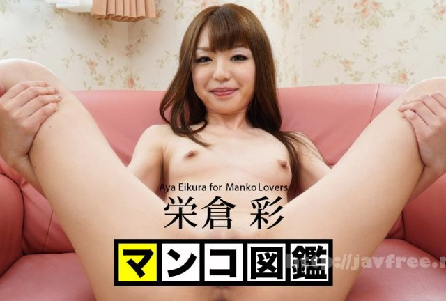 Tokyo Hot n1465 Tokyo Hot Deep Throat and Drooling Special =part3= - image 021319-859-carib on https://javfree.me