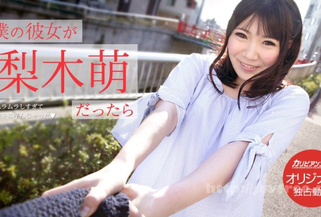 [HD][KSRA-54377] 新体操(仮)~妖精たちの輪舞曲~ Lesson2 - image 021519_003-caribpr on https://javfree.me