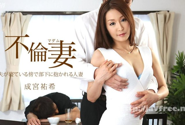 [RHJ-384] レッドホットジャム Vol.384 CLUB ONE : 成宮祐希 - image 021815_030-1pon on https://javfree.me