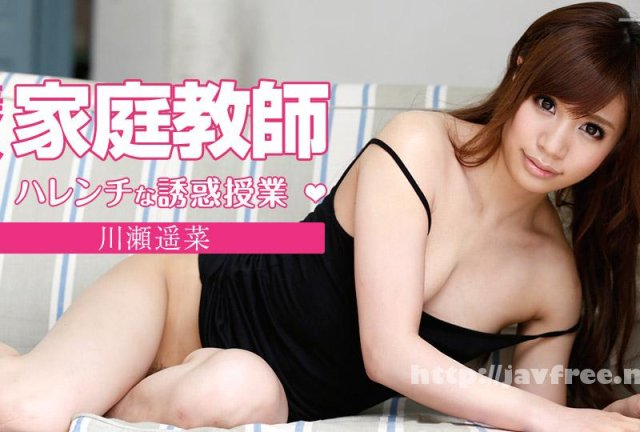 [RABS-039] 近親相姦 兄弟姉妹 - image 022114_759-1pon on https://javfree.me