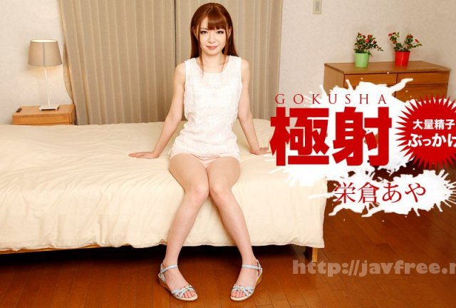 Tokyo Hot n1465 Tokyo Hot Deep Throat and Drooling Special =part3= - image 022819_816-1pon on https://javfree.me