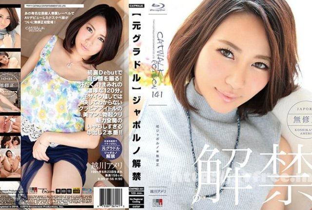 [SHKD-676] 脱獄者 石原莉奈 - image 030416_511-caribpr on https://javfree.me
