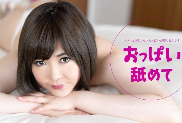 [HD][DDT-612] 僕たちの麻里梨夏ベスト - image 032019-880-carib on https://javfree.me