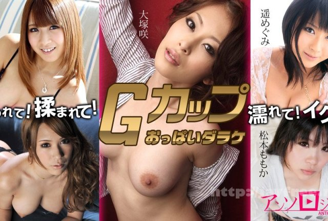 [LAFBD-06][LAF-06] ラフォーレ ガール Vol.6 : 愛乃なみ - image 032119-881-carib on https://javfree.me