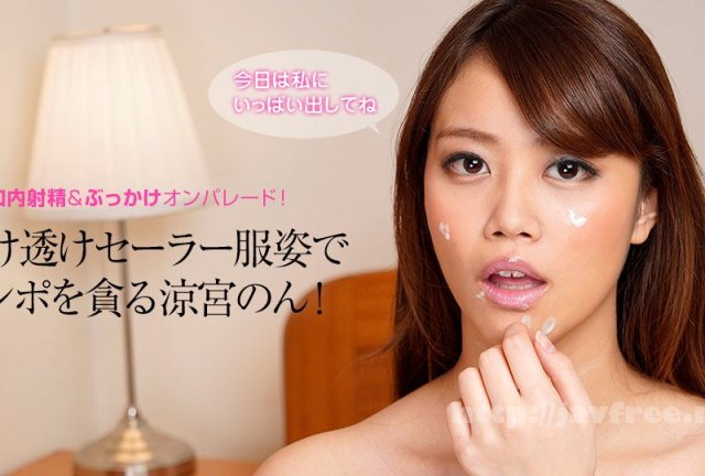 [HD][SIMM-625] レミさん - image 032321-001-carib on https://javfree.me