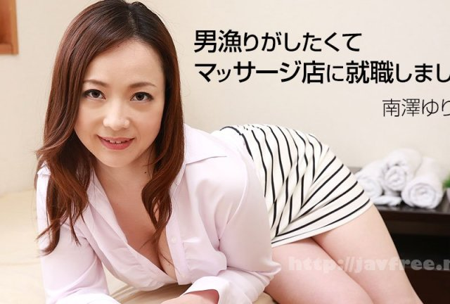 [HD][LOVE-096] いいなり露出温泉 白咲碧 - image 033021-001-carib on https://javfree.me
