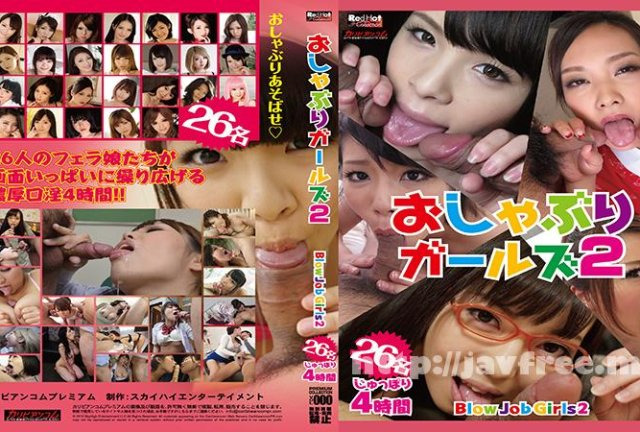[OKAD-359] 隣の部屋 音羽レオン - image 033116_529-caribpr on https://javfree.me