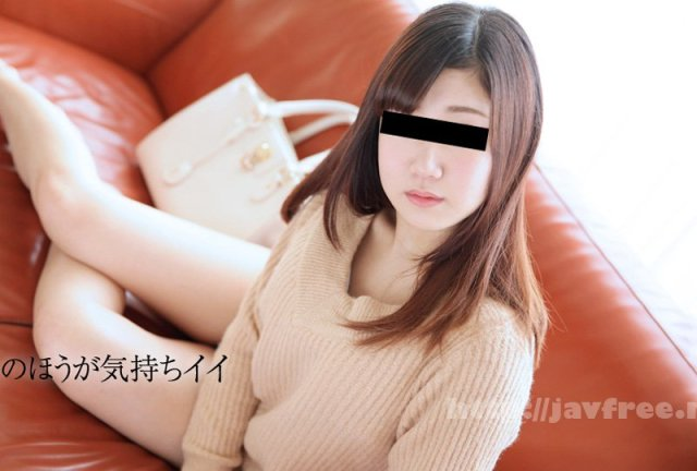 [RED-123] Red Hot Fetish Collection - The Sijyuhatte - image 040419_01-10mu on https://javfree.me