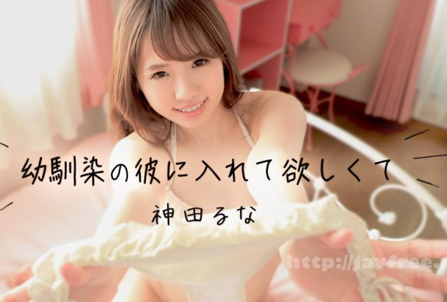 [MKBD-S143] KIRARI 143 週末モデル : 神田るな (ブルーレイ版) - image 041118-639-carib on https://javfree.me