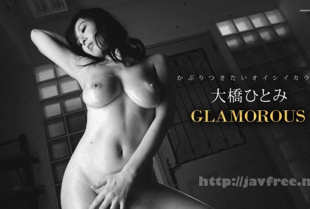 [MOT-001] 母なる愛 1 大橋ひとみ - image 041317_511-1pon on https://javfree.me
