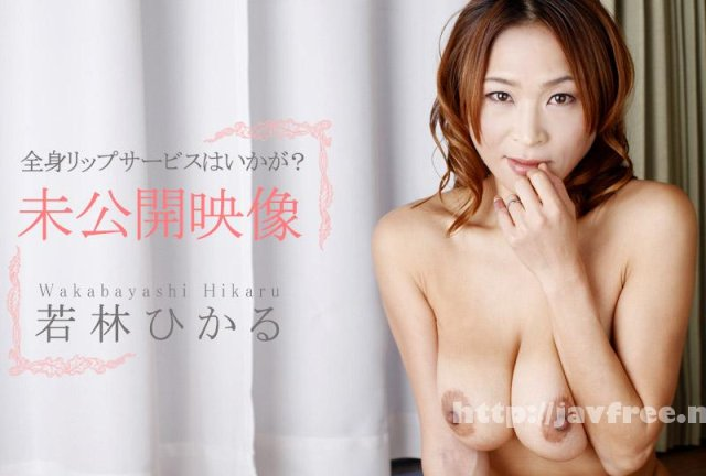 [SKY-162] Dirty-Minded Wife Advent Vol.8 : Hikaru Wakabayashi - image 041514_001-1pon on https://javfree.me