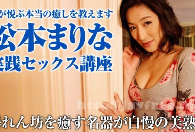 [HD][MMMB-002] 働くオバさん 五十路の性欲 - image 051017_002-caribpr on https://javfree.me
