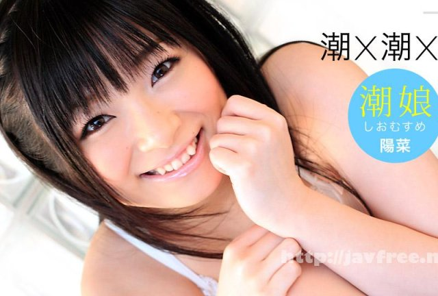 [ALMD-010] G-18 Best 手コキ Selection 2 - image 051515_080-1pon on https://javfree.me