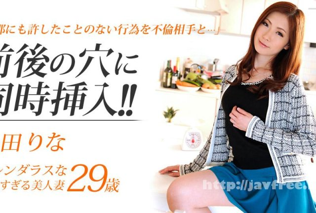 一本道 102815_179 CLUB ONE 倖田りな - image 051915_082-1pon on https://javfree.me