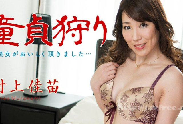 [MXGS-002] Dancing Sexy 三浦亜沙妃 - image 060920-001-carib on https://javfree.me