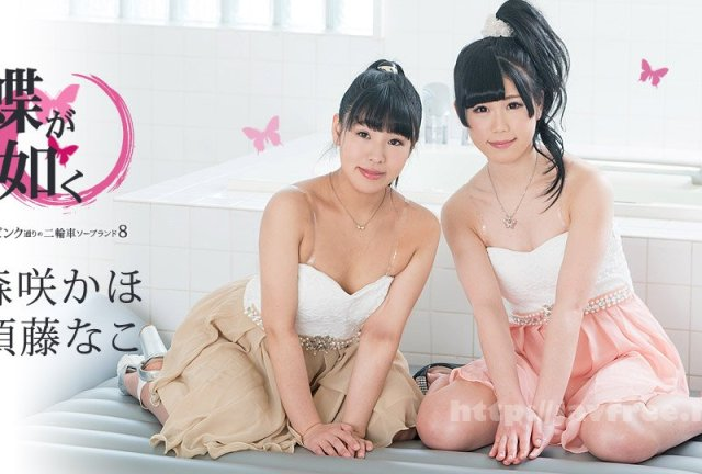 [HD][OREX-038] あかり - image 061519-942-carib on https://javfree.me