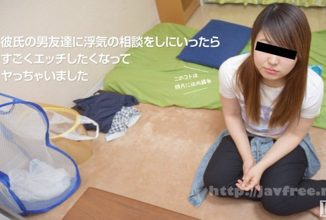 [NHDTA-204] 通学帽女子○学生痴漢 - image 062217_01-10mu on https://javfree.me