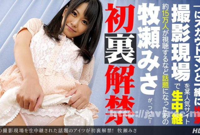 [HD][SUPA-385] 現役OLの裏バイト Mさん - image 062916_603-caribpr on https://javfree.me