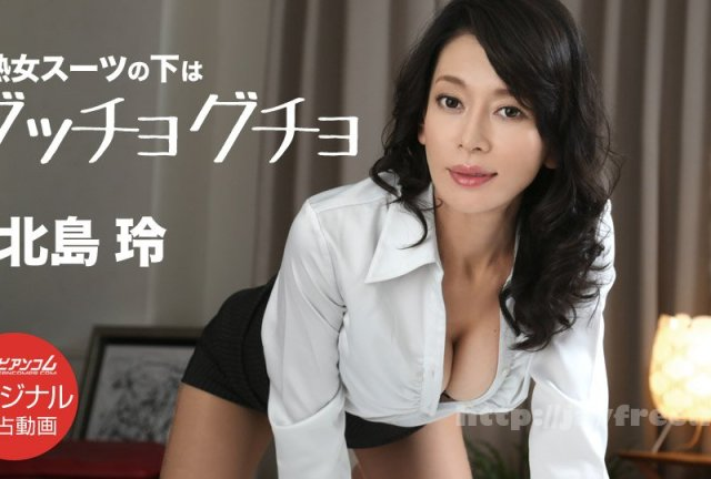 [HD][OREC-207] あや - image 070319_003-caribpr on https://javfree.me