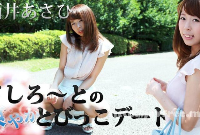 [PT-164] 親友の彼女 : 西野あこ - image 071416-207-carib on https://javfree.me