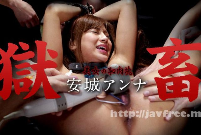 [HD][IPTD-816] First Impression 安城アンナ - image 072815-931-carib on https://javfree.me