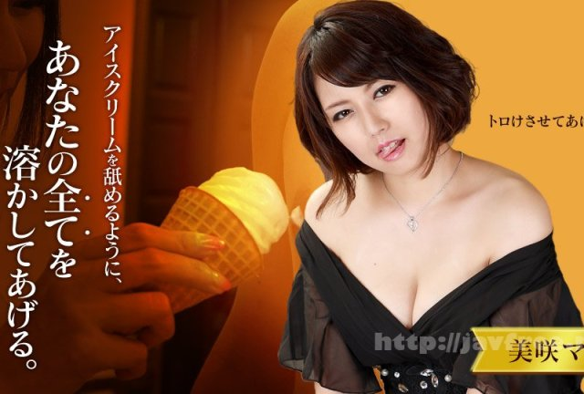 Tokyo Hot n1479 Yeeeees!! Mini Skirts&Upskirt Special =part1= - image 072820-001-carib on https://javfree.me