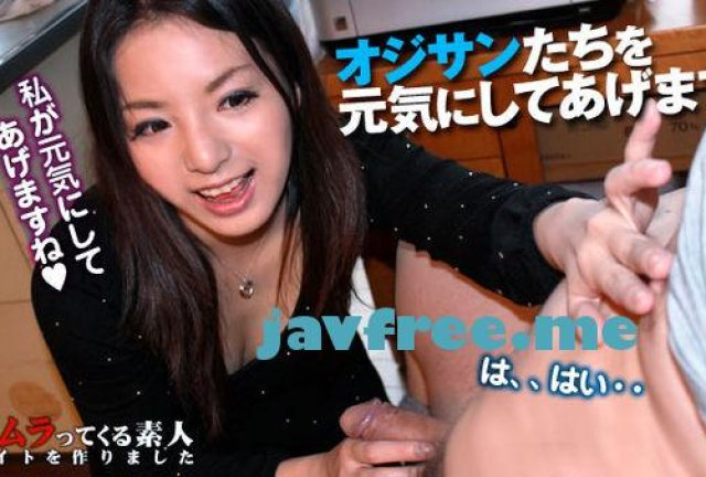 [NSPS-514] 不謹慎すぎるオナニー - image 082412_721-mura on https://javfree.me