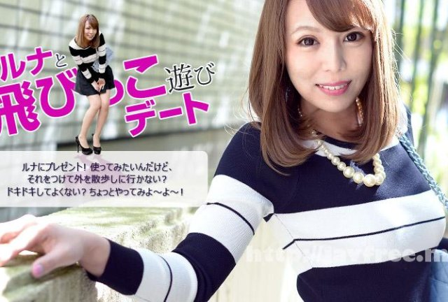 [RHJ-363] レッドホットジャム Vol.363 DEKARAMA : ルナ - image 083116-244-carib on https://javfree.me