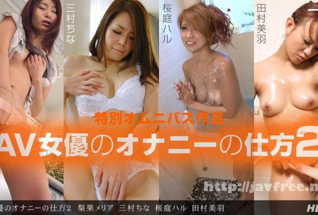 [KSBE-020] 舐めしゃぶり変態女 4時間 - image 090613_003-1pon on https://javfree.me