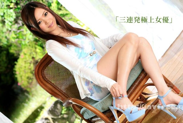 [SHE-219] 豊満 肉熟女20人4時間 - image 091815_155-1pon on https://javfree.me