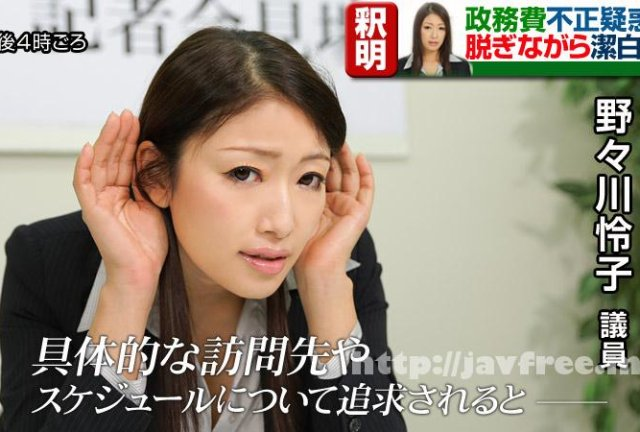 [BIJN-040] 美人魔女40 えりか 34歳 - image 092114-695-carib on https://javfree.me