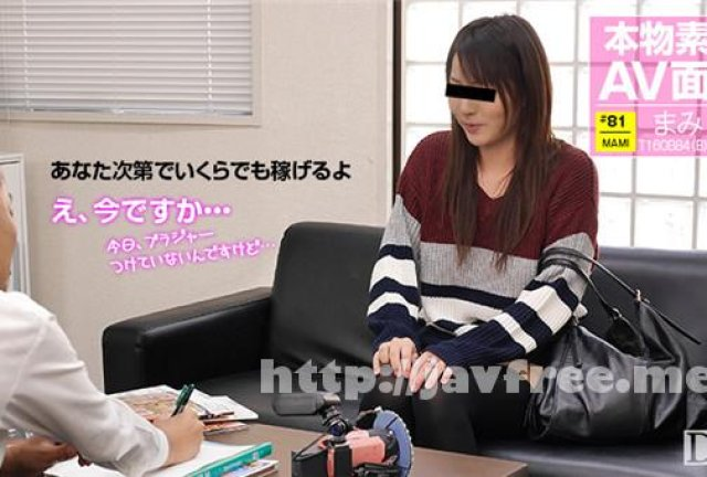 10musume 072110_01 - image 092116_01-10mu on https://javfree.me
