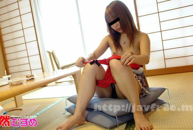 [HD][OREBMS-085] えれな - image 092210_01-10mu on https://javfree.me