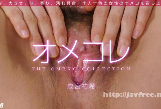 [RHJ-384] レッドホットジャム Vol.384 CLUB ONE : 成宮祐希 - image 092714_001-1pon on https://javfree.me