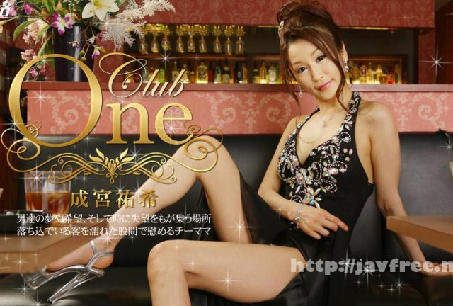 [RHJ-384] レッドホットジャム Vol.384 CLUB ONE : 成宮祐希 - image 092714_892-1pon on https://javfree.me